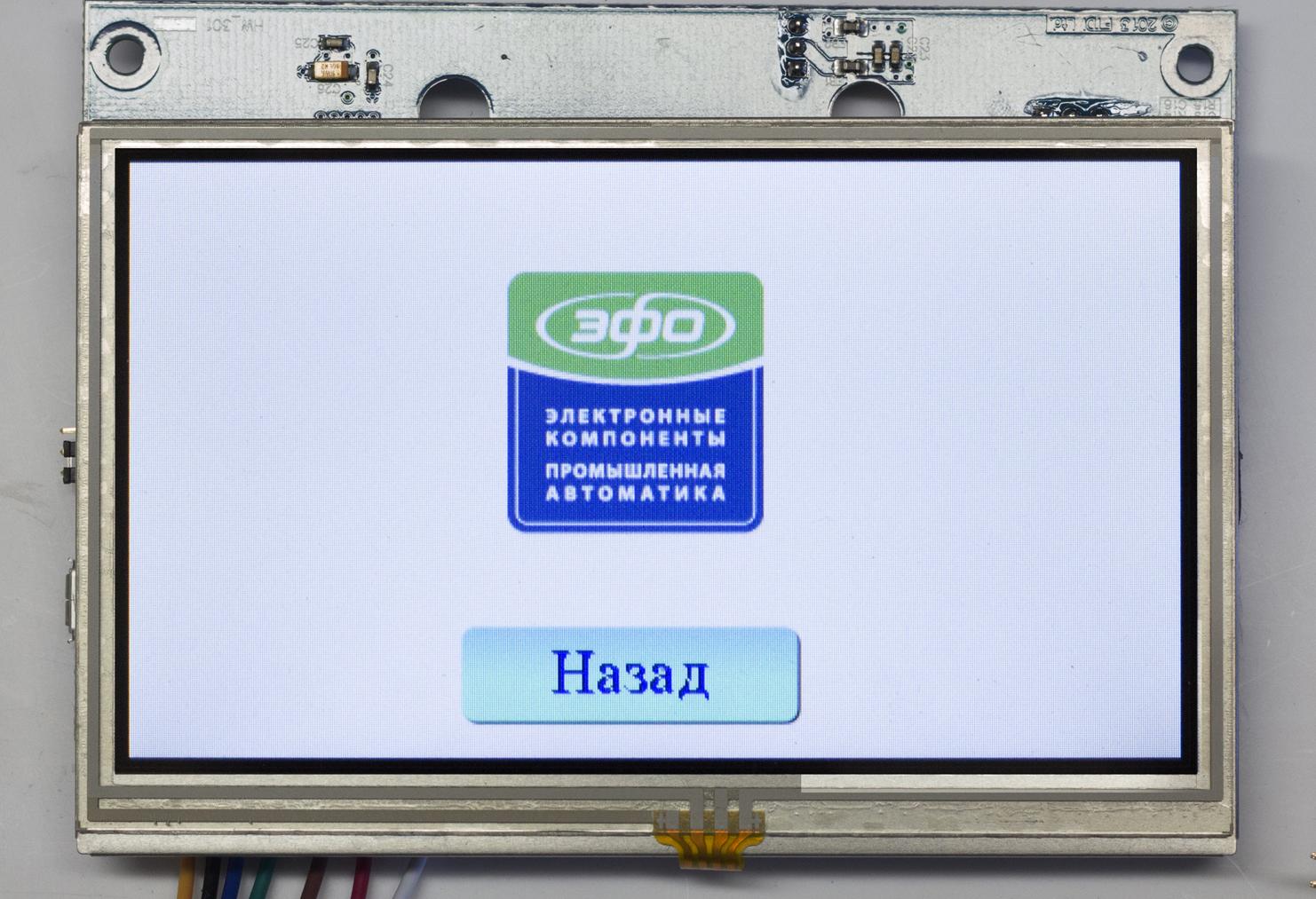 Изображение на экране дисплея  RVT4.3B480272CNWR00